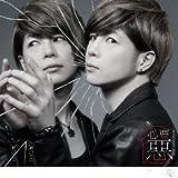 必要惡♪葵-168-