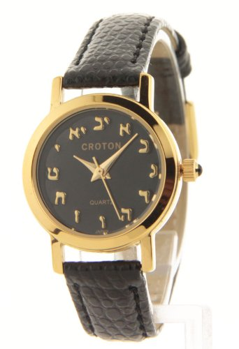 Womens Croton Reliance Leather Gold Tone Hebrew Alef Bet Letters Watch Re206012bshb