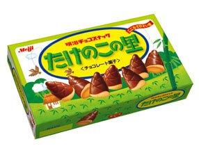 明治チョコスナックたけのこの里10箱