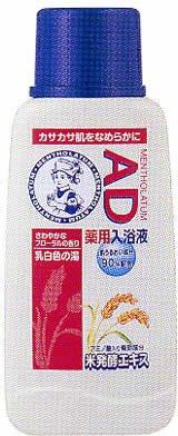 AD薬用入浴液 さわやかなフローラルの香 720