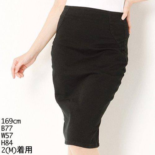 ムルーア(MURUA) スカート(Wスリット切替タイトスカート)【ブラック/S】