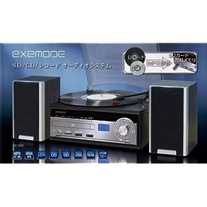 EXEMODE SD/CD/レコードオーディオシステム 木製スピーカー採用 ER-260