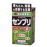 【第3類医薬品】ヤマモトのセンブリ錠 180錠