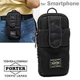 ヨシダカバン PORTER × G1950 スマホポーチ 2Pocket Mobile Holder ツーポケット モバイル ホルダー iPhone5 iPhone5s iPhone5c 対応