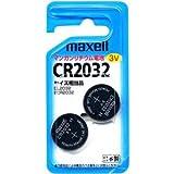 マクセル コイン形リチウム電池 2個入り CR2032-2BS