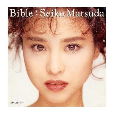BIBLE をAmazonでチェック! 松田聖子のおすすめアルバムベスト5!Bible、Citr
