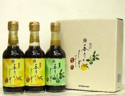 予約/絶品![2012年産]キッコーマン、香りのしずく ぽん酢しょうゆ ゆず・すだち250ml 3本set/SP-240