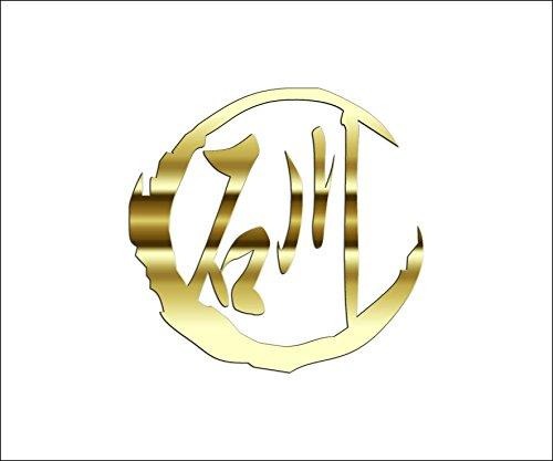 清和天皇の子孫で源姓を賜った氏!デザインA石川 黄 ウォールステッカー インテリアステッカー sticker-kingdom