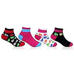 Bonjour Kids Cushioned Socks Pack of 4 Pair (8-11 Years)