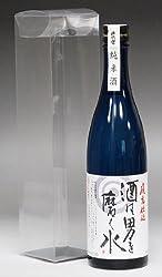 御代栄 酒は男を磨く水720ml 復元仕込純米酒 北島酒造