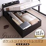 コンセント付き・ガス圧式跳ね上げ収納ベッド【Gransta】グランスタ【ポケットコイルマットレス付き】セミダブル
