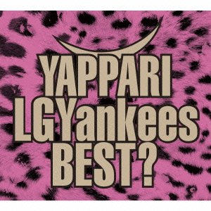 YAPPARI LGYankees BEST?(初回限定盤)(DVD付)