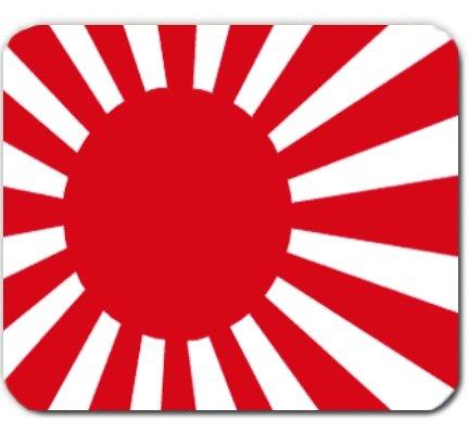 Japanese Navy Kyjitai Rising Sun Flag Mousepad Mouse Pad Mat