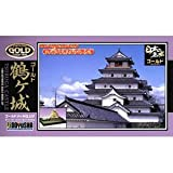 1/460 Jr.Gold コレクション 鶴ヶ城