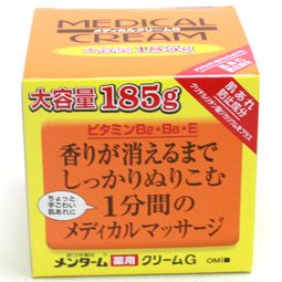MKM メンタームメディカルクリーム 185g (医薬部外品)
