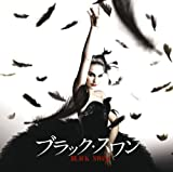 Black Swan (OST)