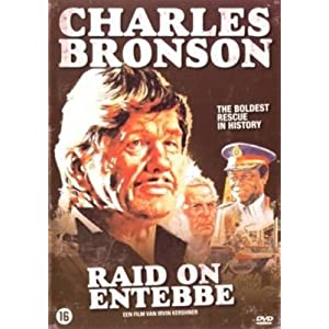 Charles Bronson: RAID ON ENTEBBE (1976) [import]