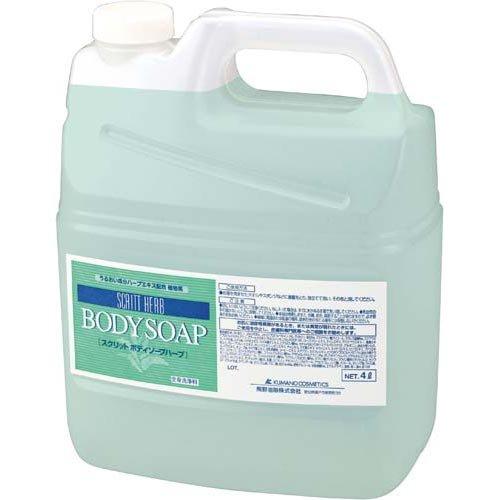 熊野油脂 スクリットソープ 詰替用4L