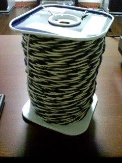 BELDEN speaker cable 8470-10 m
