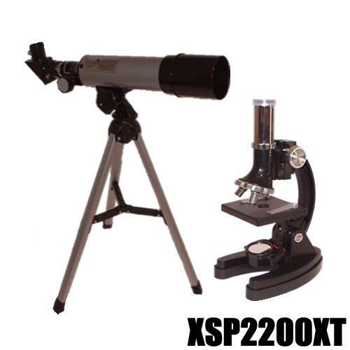 Telescope microscope pas cher for Acheter miroir telescope
