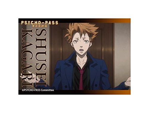 PSYCHO-PASS サイコパス スクエア缶バッジ 縢秀星