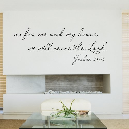 Christian Wall Decal As For Me And My House,We Will Serve The Lord Home Art Sticker (Dark Brown, Medium)