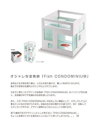 Umbra fishhotel bocal poissons blanc for Bocal a poisson design