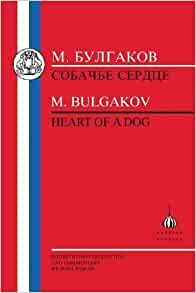 the revolution in heart of a dog by mikhail bulgakov Собачье сердце (heart of a dog) is a novella written in 1925 by author and playwright mikhail bulgakov in moscow, ussr, later russia an early english translation was published in 1968 heart of a dog tells the story of a stray dog named sharik, who is found by a surgeon, and undergoes.