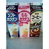 メグミルク「北海道限定」 カツゲン1Lカツゲン桃1L雪印コーヒー甘さひかえめ1Lセット