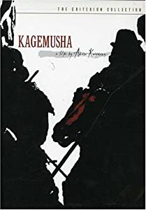 Kagemusha (The Criterion Collection)