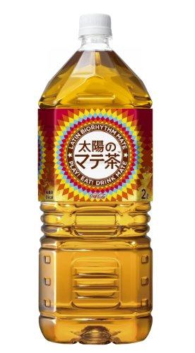 【ケース販売】太陽のマテ茶 2L×6本