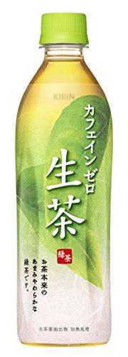 キリン カフェインゼロ生茶 500ml×24本
