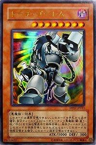 Yu-Gi-Oh! Grinder Golem : 知育 カードゲーム : カード