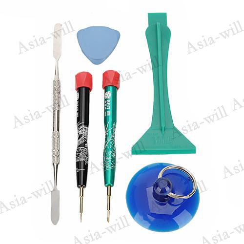 Disassemble Repair Tools Set For I-Phone 4 / 4S / 5 - Multicolored