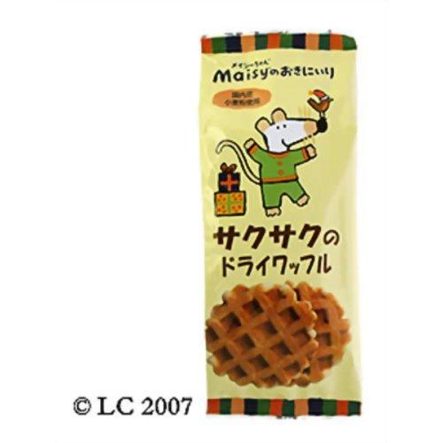 macy-chan-tm-cialda-croccante-asciutta-cinque
