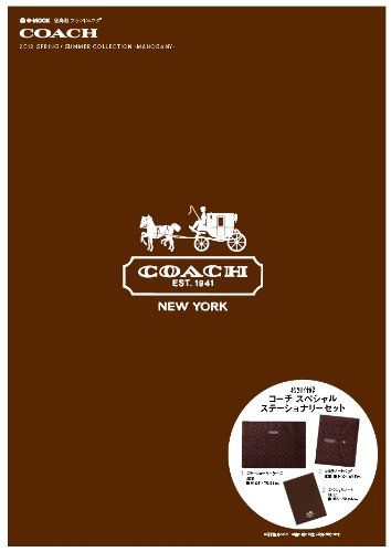 COACH 2013 SPRING/SUMMER COLLECTION -MAHOGANY- (e-MOOK 宝島社ブランドムック)