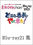 �w�����N��Chan�x��4�e �ǐ[�遚�Ԓ�������ė����I�@Blu-ray��21�W