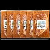 宮城県 伊豆沼農産の豚ロース醤油麹漬けセット60g×6枚【送料込】