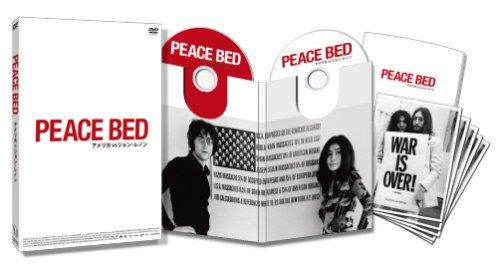 PEACE BED アメリカ VS ジョン・レノン【初回限定版】 [DVD]