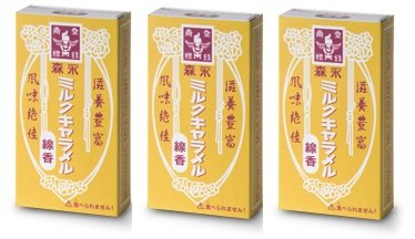 森永ミルクキャラメル線香 3箱セット