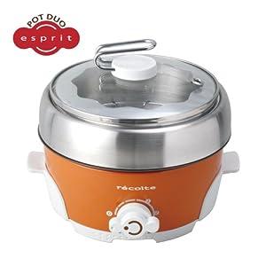 recolte Pot DUO(ポットデュオ) Esprit(エスプリ) オレンジ RPD-2(OR)