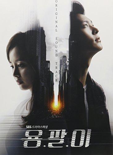 ヨンパリ 韓国ドラマOST (2CD) (SBS) (韓国盤)