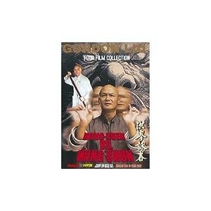 Gordon Liu: 4 Film Collection