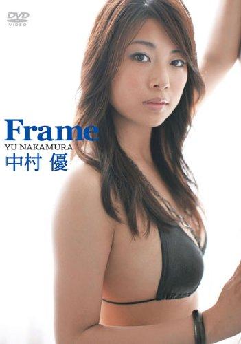 中村優 Frame [DVD]