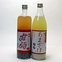 篠崎 国菊 ノンアルコール甘酒(あまざけ)2本セット(あまさけ・黒米入り) 900ml×2本