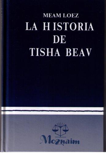 La Historia De Tisha Beav(Me'am Lo'ez) (Spanish Edition)