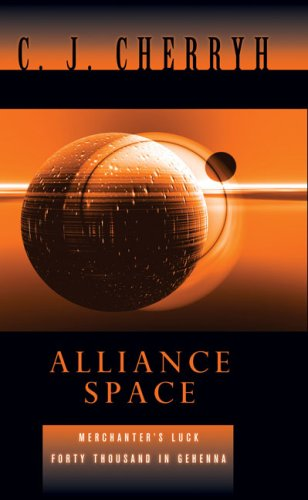 Title: Alliance Space