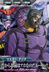 ガンダム トライエイジ ジオンの興亡1弾 マスター・アジア 【マスターレア/MR】Z1-061