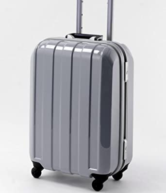 "Hideo Wakamatsu Muscular Carry-On 19"" Silver"