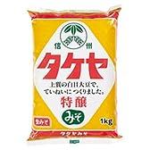タケヤ)特醸みそ(白みそ) 1kg